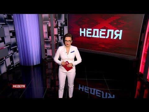 Самое важное за неделю. Новости Беларуси. 14 июля 2019 года
