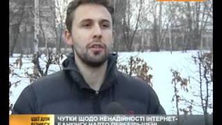 видео Чешские интернет-издания и интернет-ресурсы