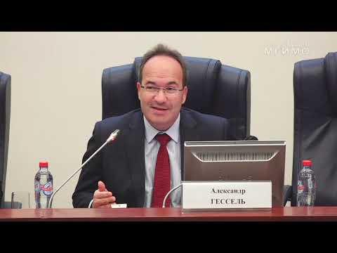 Курсы ЕУИ и Совета Европы 21.10.20 ч.4