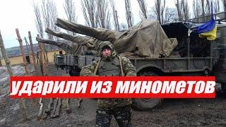 Донбасс сегодня Новости Украины сегодня Россия Украина последние новости