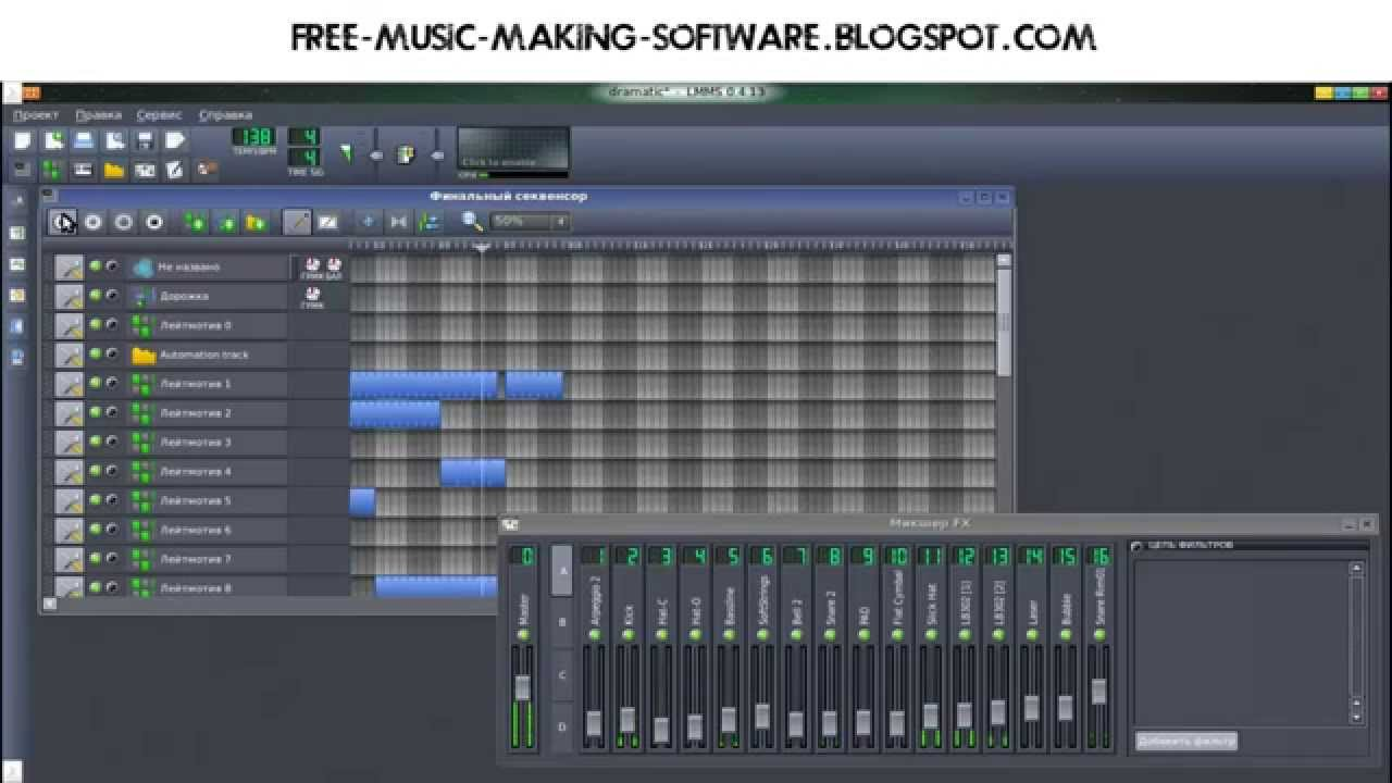 best music making software free 2017 (make your own music really