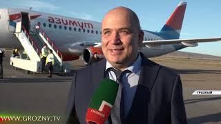 """Авиакомпания """"Азимут"""" начала выполнять рейсы между Грозным и Ростовом-на-Дону"""