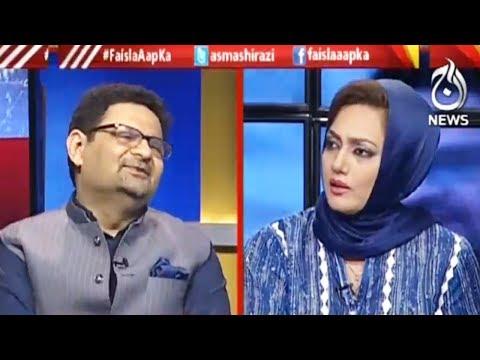 Faisla Aapka - 2 April 2018 - Aaj News