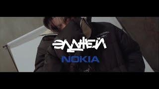 Элджей - Nokia (Премьера Клипа 2020)