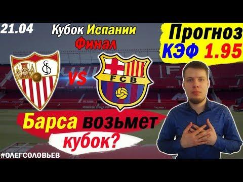 Суперкубок франции 2010 марсель псж постер