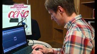 На чем мужчины фокусируют внимание во время просмотра секс-видео? – Эксперимент