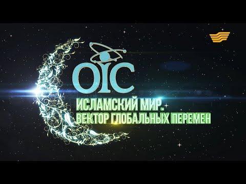 Документальный фильм «ОИС