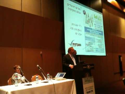 2010: Daniel Hershkowitz Open a for Yesha Sivan Digital Books and the Academia Teldan Meeting