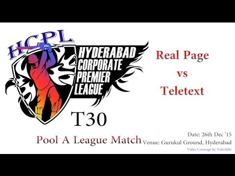 HCPL T30 Pool A League Match | Real Page Vs Teletext
