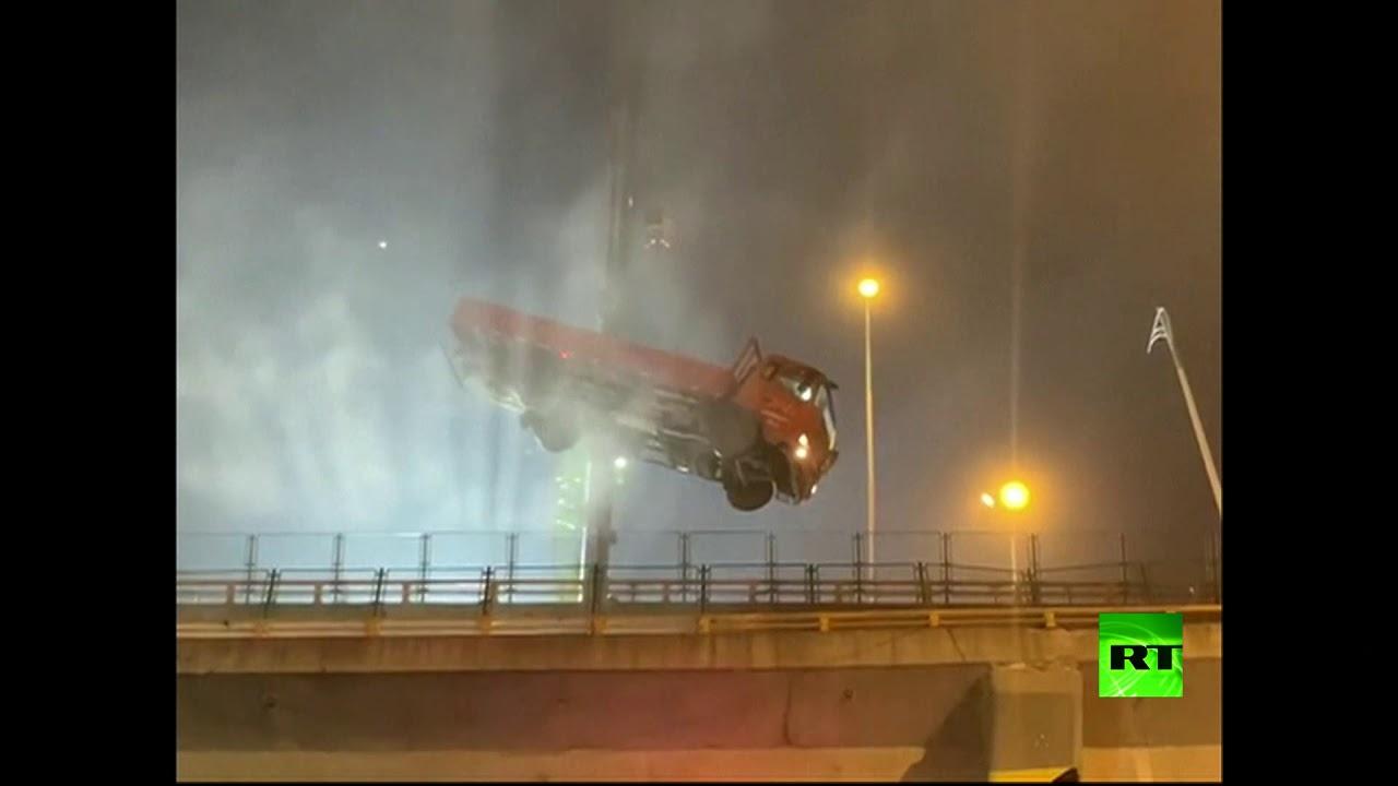 لحظة انهيار جسر على طريق مزدحمة بالسيارات في الصين