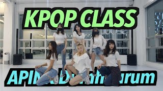Apink(에이핑크)-Dumhdurum / KPOP CLASS / WE-FLEX DANCESTUDIO / 홍…