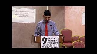 Müslüman Ahmediye Cemaati-2017 Calsası-Huzur'un Mesajı