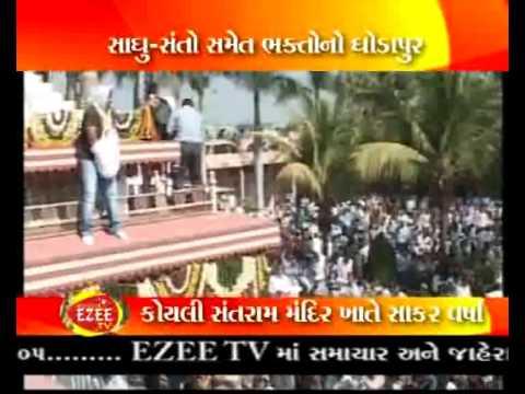 SANTRAM MANDIR  EZee Tv 13 12 2012