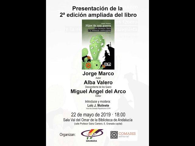 Presentación de la 2ª edición del libro de Jorge Marco sobre los hermanos Quero