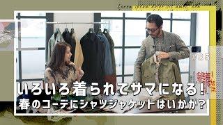 今回ご紹介した商品はコチラ▽ ring jacket|別注4ポケット コットンリネ...