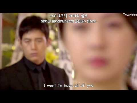 ALi - In My Dream FMV (Empire of Gold OST)[ENGSUB + Romanization + Hangul]
