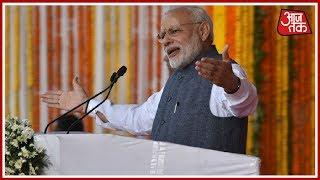 PM Modi का अपने जन्मदिन पर काशी को 550 करोड़ का रिटर्न गिफ्ट | Anjana Om Kashyap के साथ Desh Tak