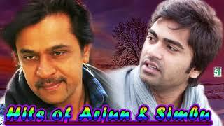 Hits of Arjun & Simbu Super Hit Audio Jukebox