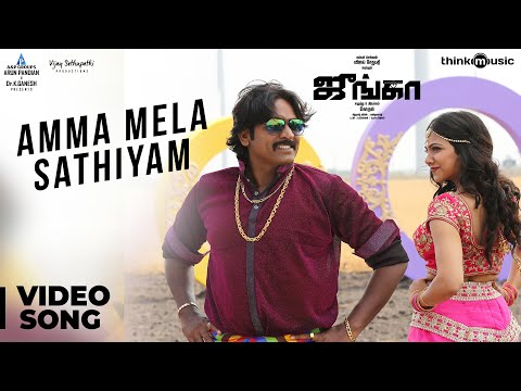 Junga   Amma Mela Sathiyam Video Song   Vijay Sethupathi, Madonna   Siddharth Vipin   Gokul