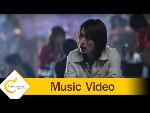 ฟังเพลง - ชีวิตภาคค่ำ ปู พงษ์สิทธิ์ คำภีร์ - YouTube