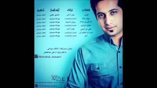 Video Mehrshad Mousavi - Taasob (Taasob Album) 2015 download MP3, 3GP, MP4, WEBM, AVI, FLV Maret 2017