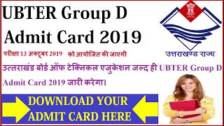 UBTER Group D Admit Card 2019 Download, Exam Date- 20th October