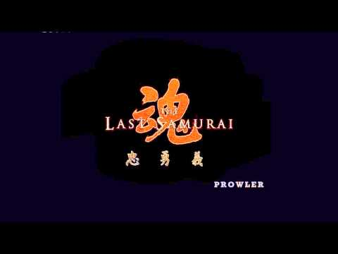 The Last Samurai  The Final Charge Soundtrack Score HD