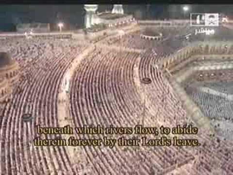 Makkah Taraweeh-Surah Ibrahim by Sheikh Sudais