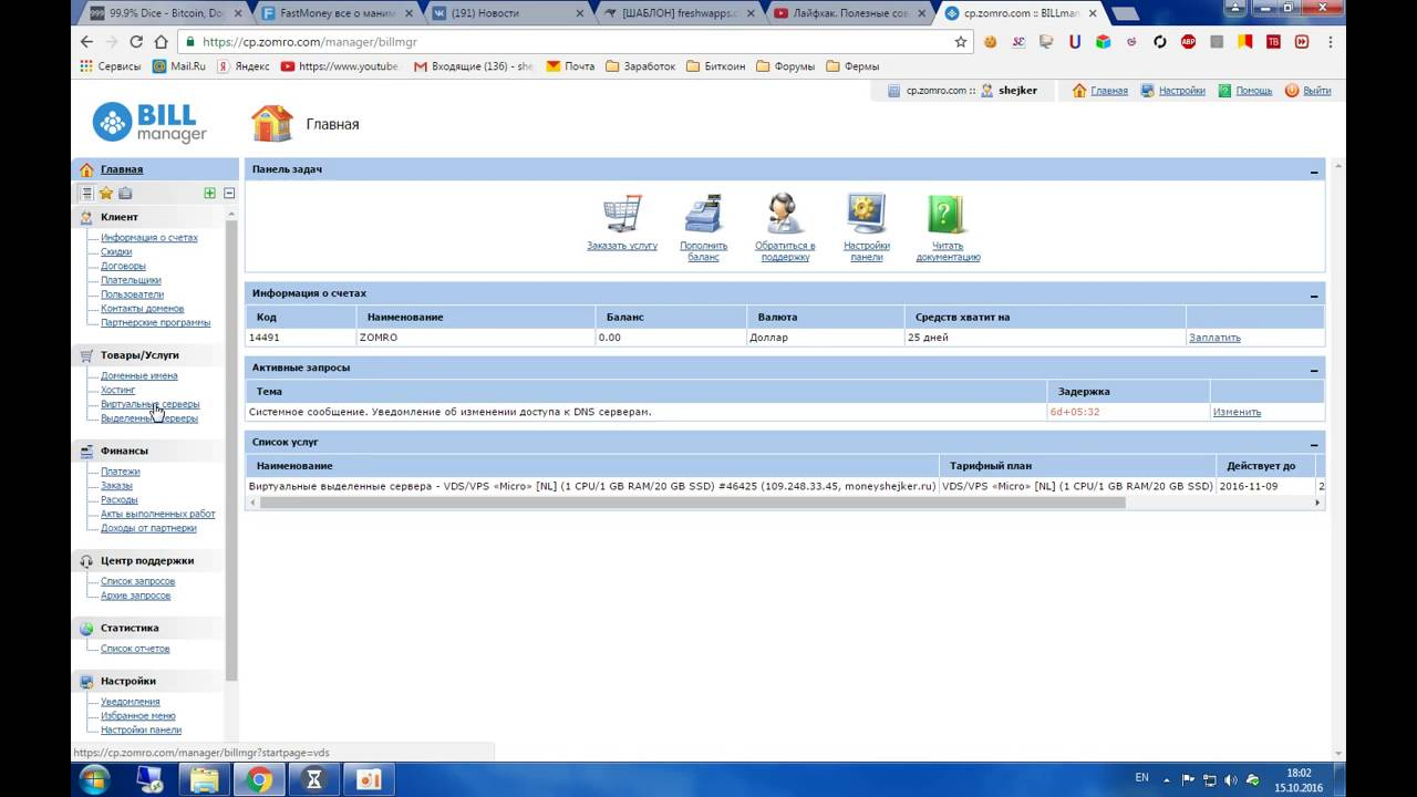 Дешевый хостинг ua dedic vds д 35 литер оф 118 продвижение сайтов санкт петербурге lidnet