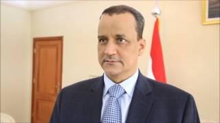 شاهد تصريح للمبعوث الاممي لليمن عقب زيارته للرئيس هادي في عدن 1 ديسمبر 2016م