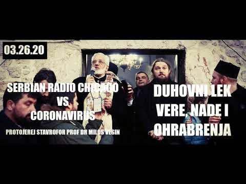 NEW! Serbian Radio Chicago – Protojerej Stavrofor Prof Dr Milos 03.26.20