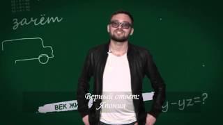 Абдулкарим Каримов в программа
