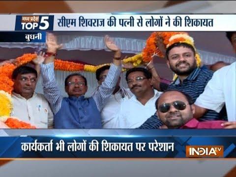 Madhya Pradesh Top 5   November 13, 2018