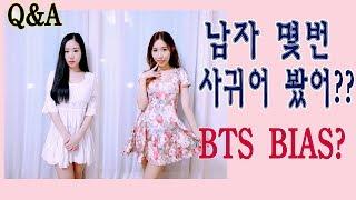 (ENG SUB) Waveya Ideal type 이상형 방탄소년단 BTS Bias?Q&A 2탄