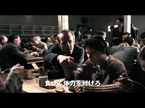 ヒトラーの贋札(字幕版)(プレビュー)