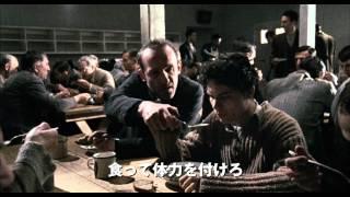 """第80回 アカデミー賞外国語映画賞、受賞!!ナチスの国家犯罪""""ベルンハ..."""
