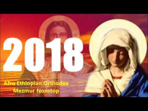 NEW ETHIOPIAN ORTHODOX TEWAHEDO MEZMUR 2018 NONSTOP VOL 1