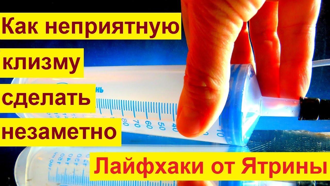 kitayskaya-klizma-video-porno-skvirt-krasavits