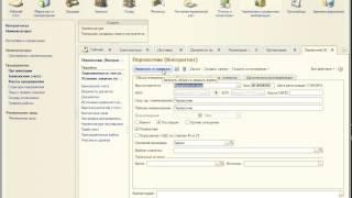 видео Внедрение Управление торговлей 11 (переход с УТ 10)