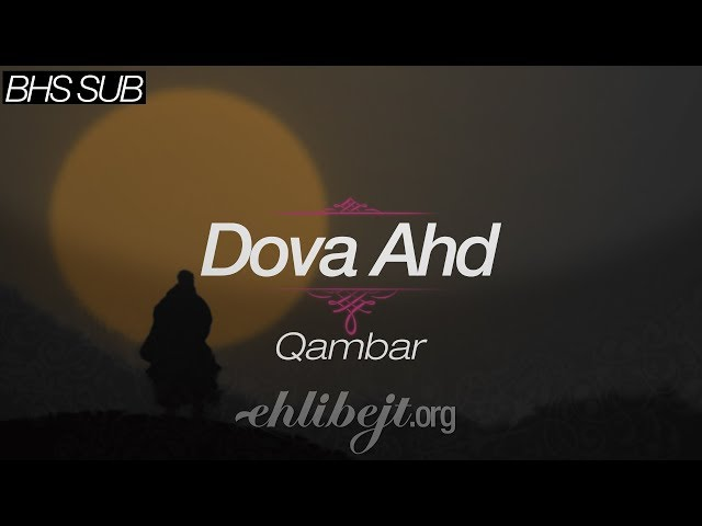 Dova Ahd (Abdulhai Qambar)