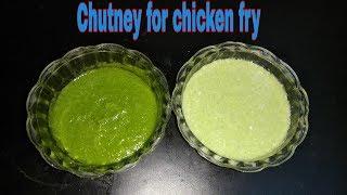 Chutney for chicken fry | green chutney | hari chutney
