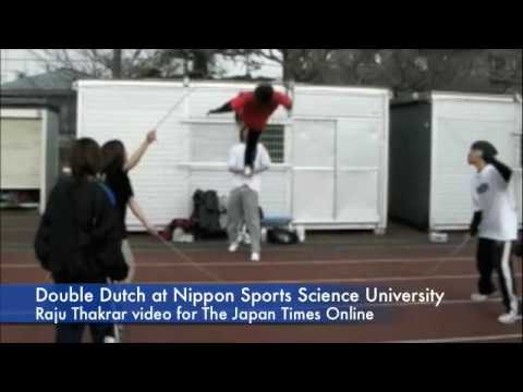 Double Dutch at Nippon Sports Science University