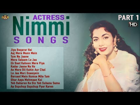 Actress Nimmi Superhit Video Songs - HD - Jukebox Part 1