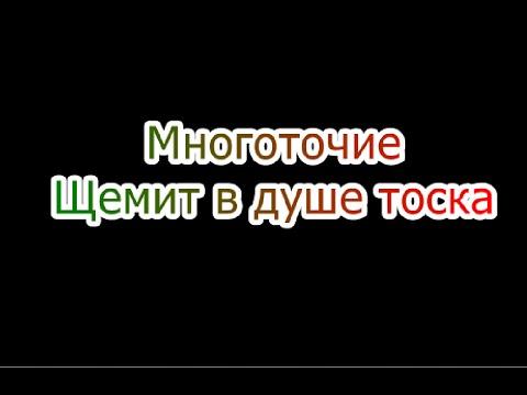 Правила русской орфографии и пунктуации (1956) - «Грамота