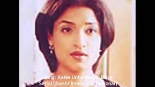 kaise unhe bhool jaaye - swabhimaan serial