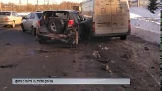 Сводка ДТП в Ярославле