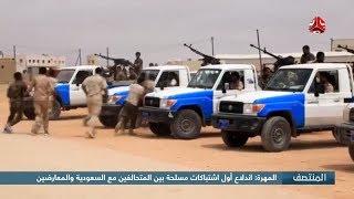 المهرة : اندلاع أول اشتباكات مسلحة بين المتحالفين مع السعودية والمعارضين