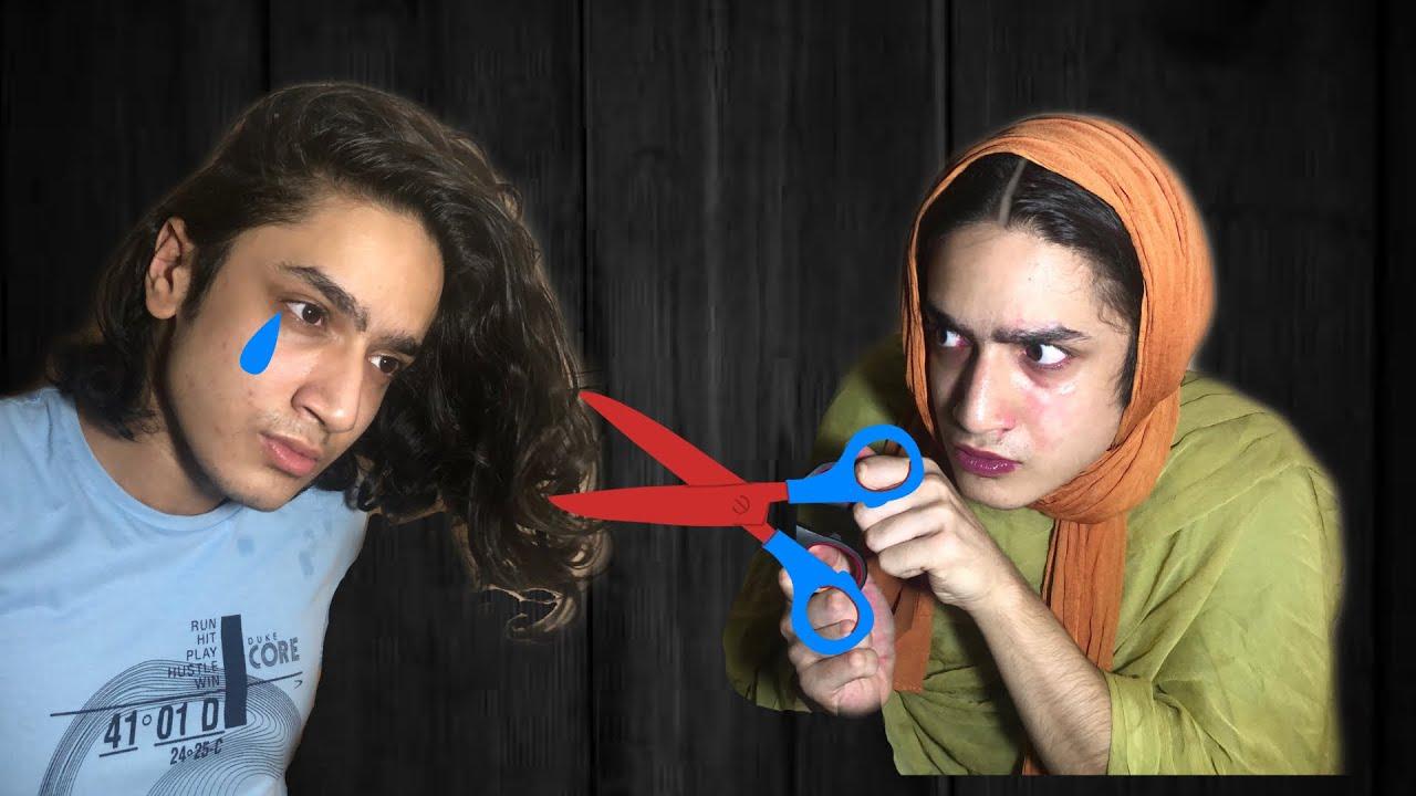 Indian Parents vs Long Hair