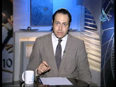 السرقة نقص حنان | الدكتور ياسر نصر | 60 دقيقة