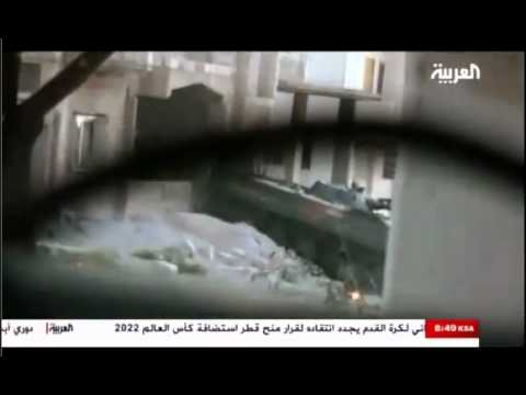 درعا شرارة الثورة ج2 وثائقي قناة العربية وBBC- Jane Corbin